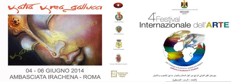 banner iraqRoma copia